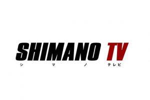 「情熱対談」SHIMANO TVの企画が面白い!